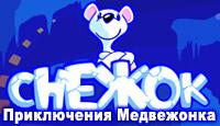 http://gamezer.ucoz.ru/_nw/0/83050.jpg